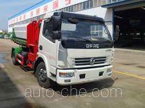 中汽力威牌HLW5081ZZZ5EQ型自装卸式垃圾车
