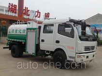 Zhongqi Liwei HLW5090GPSE sprinkler / sprayer truck