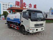 中汽力威牌HLW5111GSS5EQ型洒水车