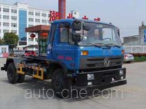 Zhongqi Liwei HLW5120ZXXT detachable body garbage truck