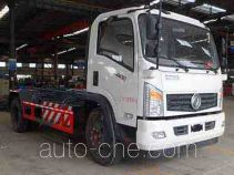 Zhongqi Liwei HLW5121ZXX5EQ detachable body garbage truck