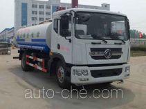 Zhongqi Liwei HLW5161GPS5EQ sprinkler / sprayer truck
