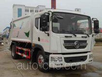 Zhongqi Liwei HLW5160ZYSD garbage compactor truck