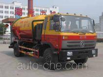中汽力威牌HLW5162GXW5EQ型吸污车
