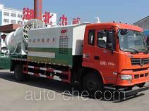 Zhongqi Liwei HLW5162TDY dust suppression truck