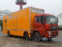 Zhongqi Liwei HLW5250XDY5DF power supply truck
