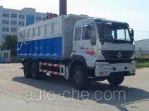 Zhongqi Liwei HLW5250ZDJ5ZZ стыкуемый мусоровоз с уплотнением отходов