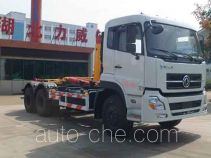 Zhongqi Liwei HLW5250ZXXT detachable body garbage truck