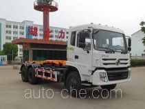 Zhongqi Liwei HLW5251ZXX5EQ detachable body garbage truck