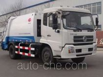Huanli HLZ5120ZYS garbage compactor truck