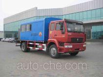 Huanli HLZ5150TGL well dewaxing boiler truck