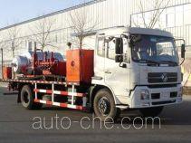 Huanli HLZ5160TXL dewaxing truck