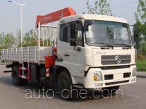 Huanli HLZ5161JSQ truck mounted loader crane