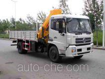 Huanli HLZ5162JSQ truck mounted loader crane