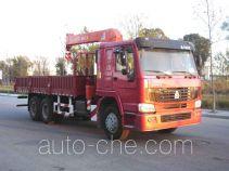 Huanli HLZ5252JSQ truck mounted loader crane
