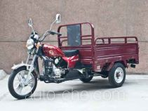 Haomen HM110ZH-20C cargo moto three-wheeler