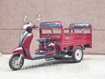 Haomen HM110ZK-C auto rickshaw tricycle