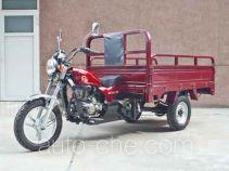 Haomen HM150ZH-20C cargo moto three-wheeler