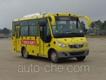 Huaxin HM6601CFD5X city bus