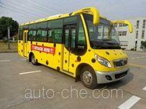 Huaxin HM6720CFD4X city bus