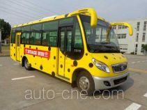 华新牌HM6720CFN5X型城市客车