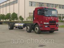 华菱之星牌HN1250NGC28E7M5J型载货汽车底盘