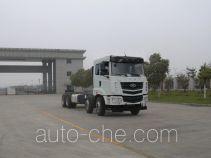 CAMC Star HN1300HB31B8M5J truck chassis