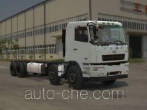 华菱之星牌HN1310X34D6M5J型载货汽车底盘