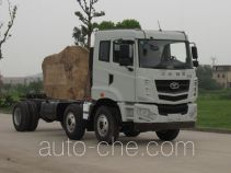 CAMC Star HN3200H22D5M4J dump truck chassis