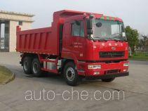 华菱之星牌HN3250B34C9M4型自卸汽车