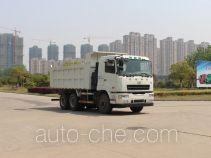 华菱之星牌HN3251B34C9M5型自卸汽车