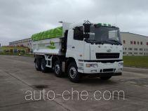 华菱之星牌HN3310B34B3M5型自卸汽车