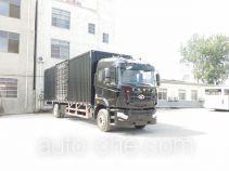 华菱之星牌HN5180XXYH27F1M5型厢式运输车