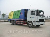 CAMC Star HN5250P22D4M3ZYS garbage compactor truck