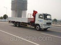 华菱之星牌HN5250P27E8M3JSQ型随车起重运输车