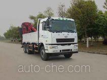 华菱之星牌HN5251JSQ2L4型随车起重运输车