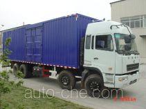 CAMC Hunan HN5310G6D3HXXY box van truck