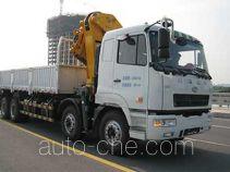 华菱之星牌HN5310P29D6M3JSQ型随车起重运输车