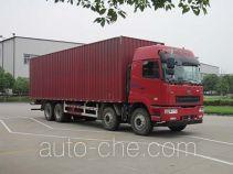 华菱之星牌HN5310XXYX34D6M5型厢式运输车
