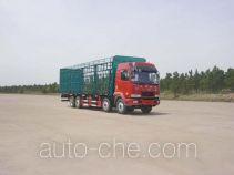 华菱之星牌HN5310Z29D4M3CCQ型畜禽运输车