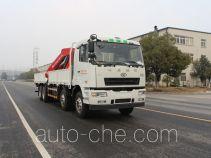 华菱之星牌HN5311JSQ0L4型随车起重运输车