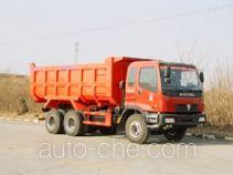Hainuo HNJ3253 dump truck