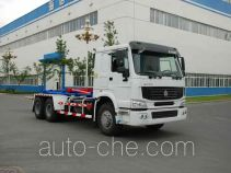 Hainuo HNJ5252ZXXA detachable body garbage truck