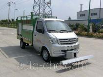 楚江牌HNY5020GPSFJ5型绿化喷洒车