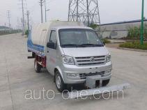 楚江牌HNY5020TYHFJ5型路面养护车