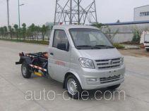 Chujiang HNY5020ZXXFJ5 detachable body garbage truck