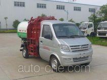 楚江牌HNY5020ZZZFJ5型自装卸式垃圾车