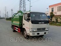 Chujiang HNY5040GQWD sewer flusher and suction truck