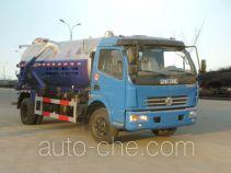Chujiang HNY5080GXW sewage suction truck