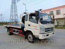 Chujiang HNY5100TQZK wrecker